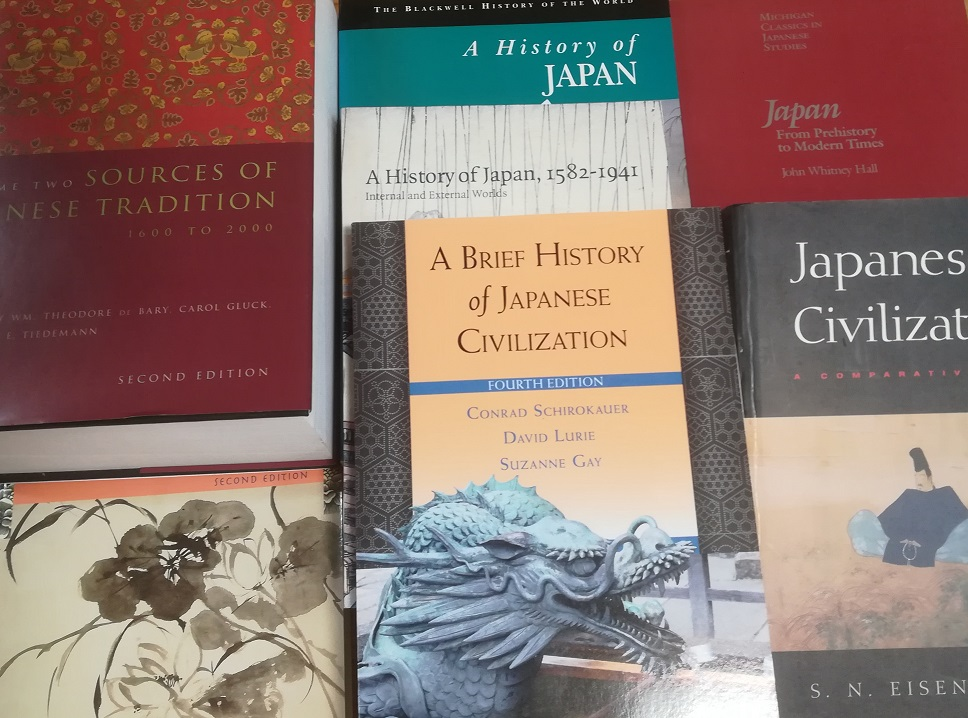 研究に用いる文献