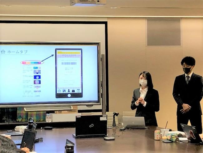 ③:ビジネスプランのプレゼンテーションの様子(2)_浦野 寛子