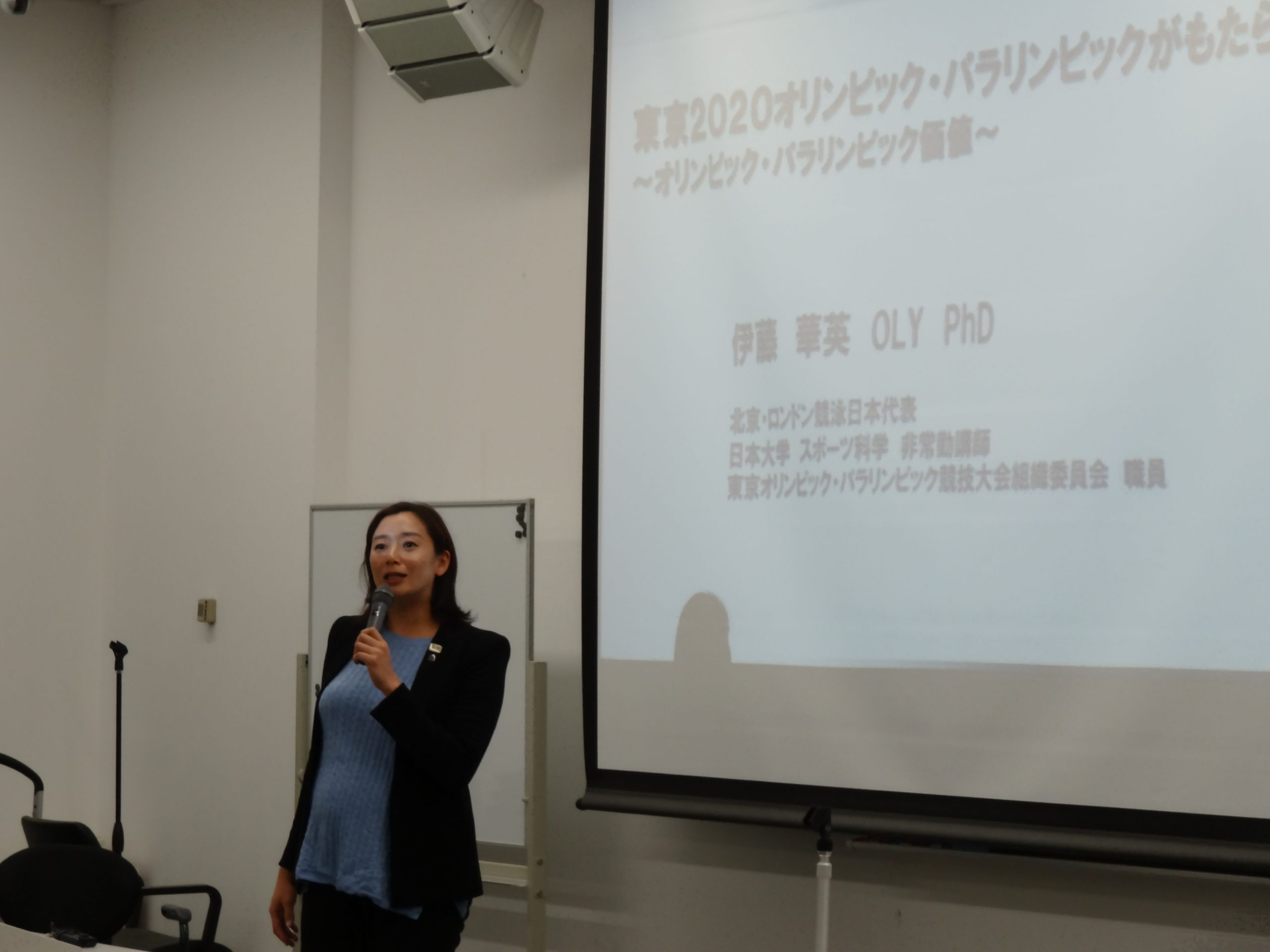 第1回講師 伊藤華英さん
